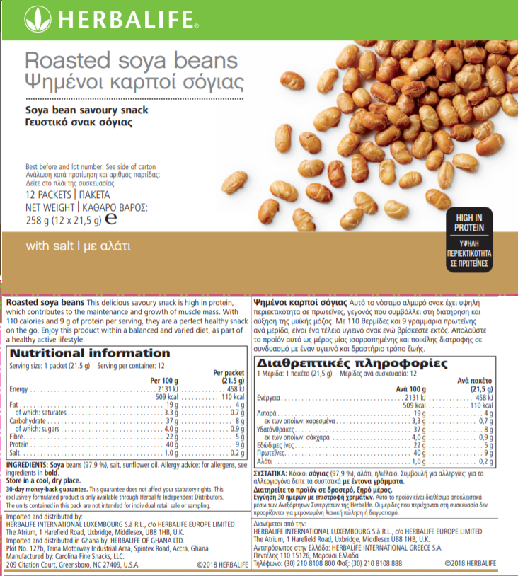 Nutritional Information Herbalife Roasted Soy Beans
